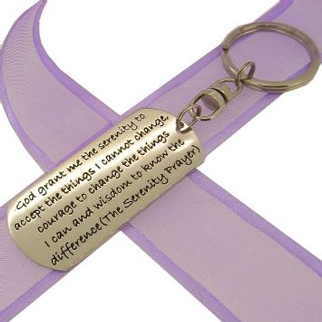 RECTANGLE POETIC AFFIRMATION KEY RING - The Serenity Prayer - KC-2-21
