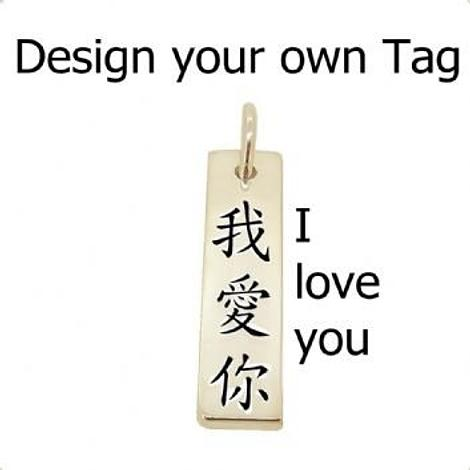 7mm x 30mm PERSONALISED CHINESE TAG DESIGN PENDANT