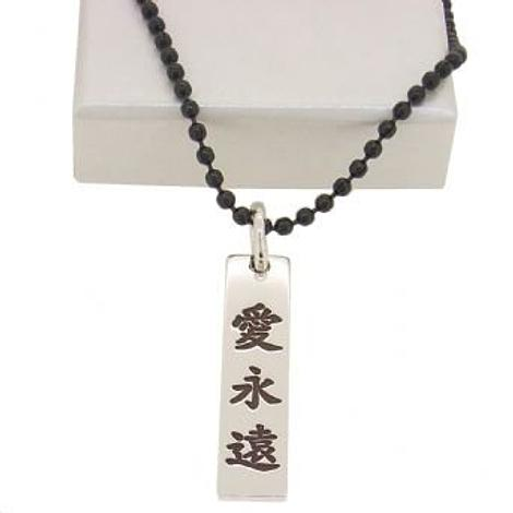 7mm x 30mm PERSONALISED CHINESE TAG DESIGN PENDANT BLACK STEEL BALL CHAIN