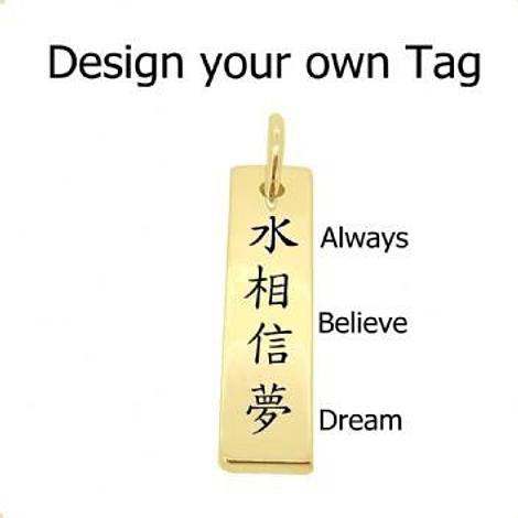 7mm x 30mm 9CT GOLD PERSONALISED CHINESE TAG DESIGN PENDANT