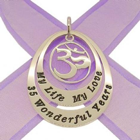 COUPLED OVAL CIRCLE OF LIFE PERSONALISED OM FAMILY NAME PENDANT -27mm-35mm-Om-jr-ss