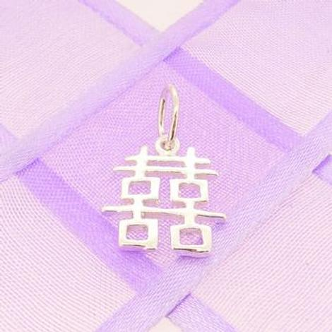 STERLING SILVER CHINESE DOUBLE HAPPINESS DESIGN CHARM