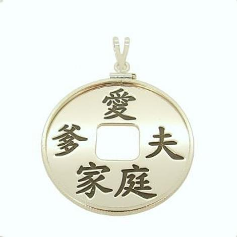 32mm COIN FRAME PERSONALISED NAME CHINESE COIN DESIGN PENDANT