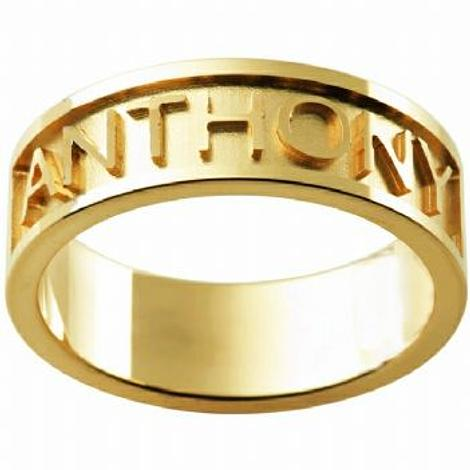 9CT GOLD 7mm CARVED DESIGN PERSONALISED LOVE RING