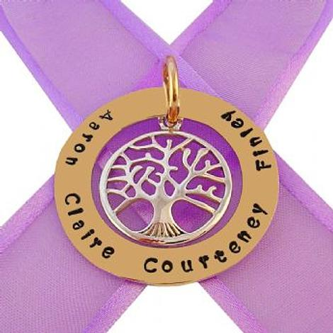 9CT GOLD 37mm PERSONALISED TREE OF LIFE PENDANT 9Y-37mm-KB56-54-706-9648-9Yjr