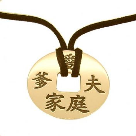 9CT GOLD 32mm PERSONALISED NAME CHINESE COIN DESIGN PENDANT