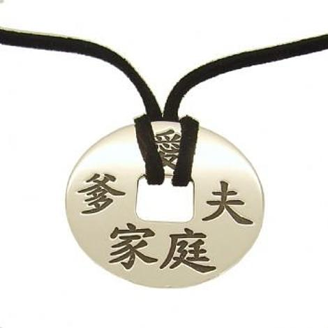 9CT WHITE GOLD 32mm PERSONALISED NAME CHINESE COIN DESIGN PENDANT
