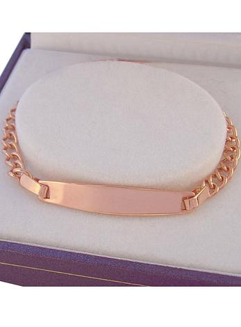 Traditional 9ct Rose Gold 3.5mm Curb Identity Bracelet