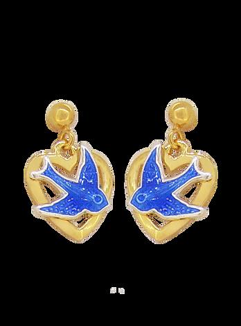 Bluebird Jewellery The Jewel Shop